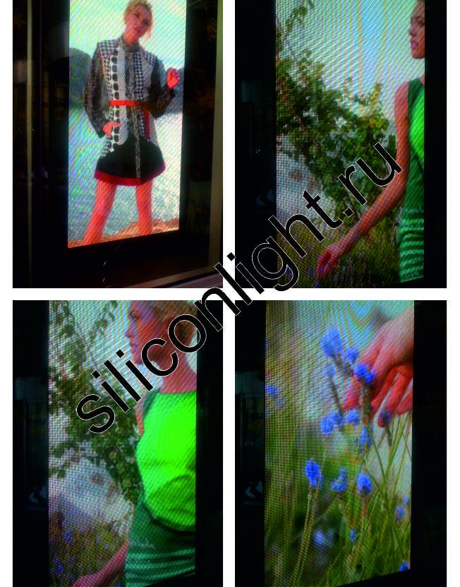 витринные табло экраны
